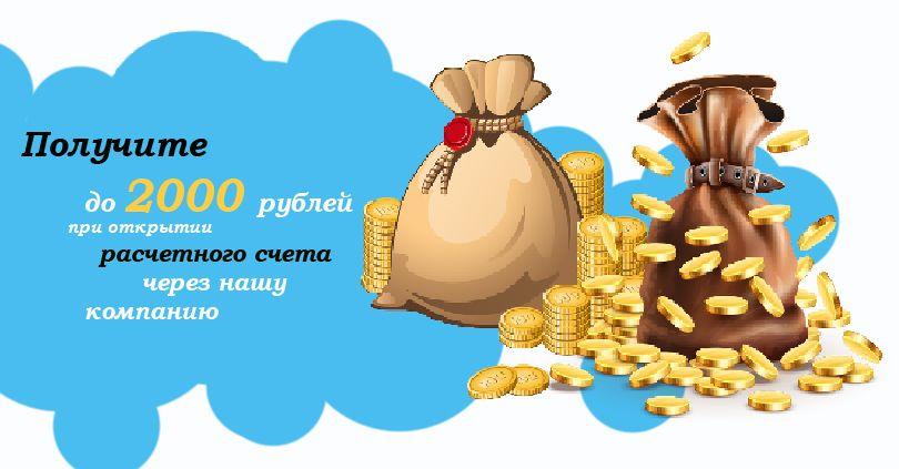 Создать ООО в Нижнем Новгороде.
