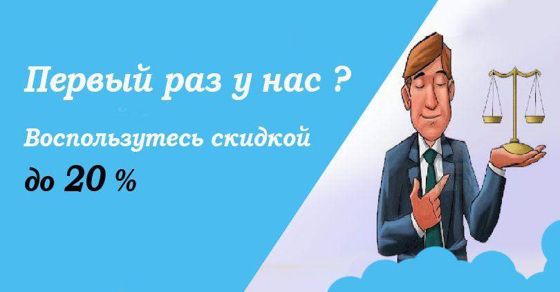 Регистрация ИП. Сложности открытия ИП.