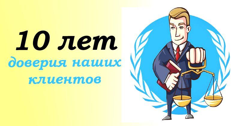 Бесплатная юридическая консультация в Нижнем Новгороде  - Компания ООО «Юр-Центр» в Нижнем Новгороде